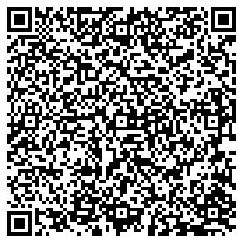 """QR-код с контактной информацией организации УП """"Упаксервис"""""""