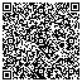 QR-код с контактной информацией организации Lavua