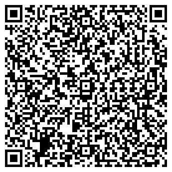 """QR-код с контактной информацией организации Общество с ограниченной ответственностью ООО """"Оминс"""""""