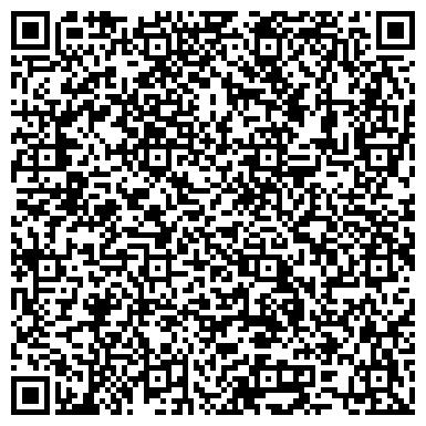 QR-код с контактной информацией организации Общество с ограниченной ответственностью ООО «Миша М» Минский район