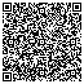 QR-код с контактной информацией организации Частное предприятие ИП FORMA.KZ