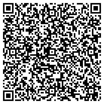 QR-код с контактной информацией организации ИП Кошалевич