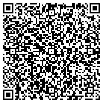 QR-код с контактной информацией организации Общество с ограниченной ответственностью ЗАЗОСНАСТКА, ООО