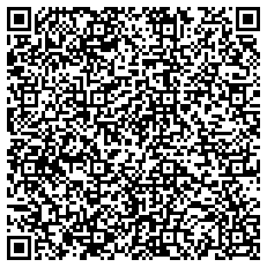 QR-код с контактной информацией организации Общество с ограниченной ответственностью Outdoor advertisement Kazakhstan