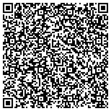QR-код с контактной информацией организации Общество с ограниченной ответственностью ТОО «Геокурс-Восток»