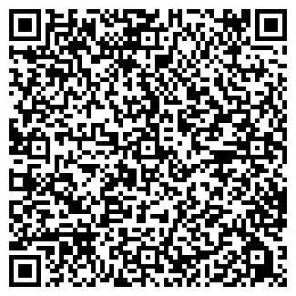 QR-код с контактной информацией организации ИП Виатермо