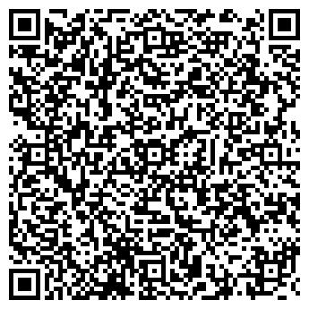 """QR-код с контактной информацией организации ИП """"Гарант Print"""""""