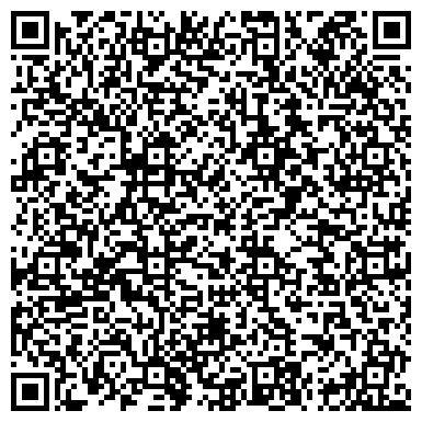 """QR-код с контактной информацией организации Частное предприятие ИП """"Алматы Металлообработка"""""""