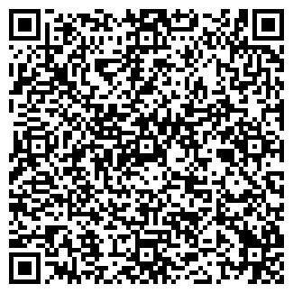QR-код с контактной информацией организации Radius