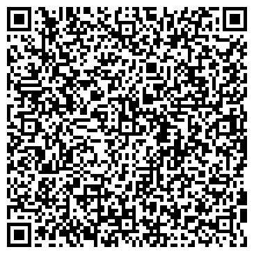 QR-код с контактной информацией организации Арт-Деко