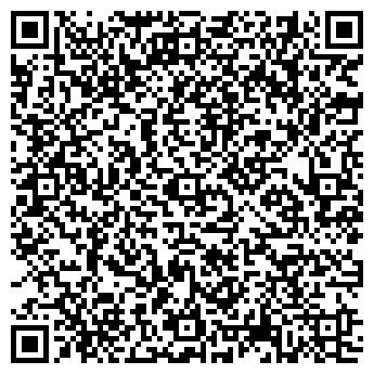 QR-код с контактной информацией организации Элит Принт