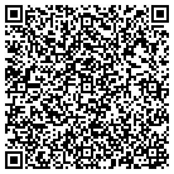 """QR-код с контактной информацией организации ТОО """"АЗИЯ-ПРИНТ-XXI"""""""