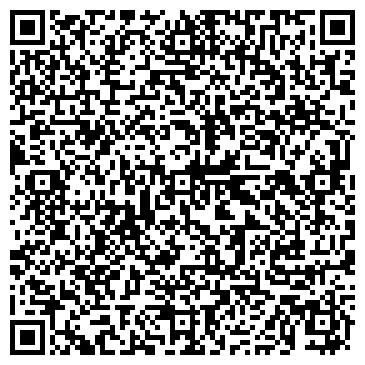 QR-код с контактной информацией организации Субъект предпринимательской деятельности ИП Рекламный мир
