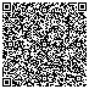 """QR-код с контактной информацией организации Частное предприятие Дизайн студия """"Multi Graphics"""