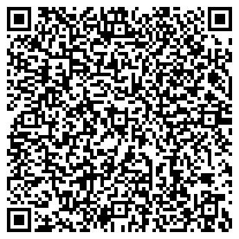 """QR-код с контактной информацией организации ТОО """"Сармат принт"""""""