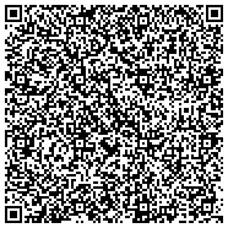QR-код с контактной информацией организации Другая нория шнек конвеер транспортер металлосепаратор питатель рассев металлодетектор рольганг