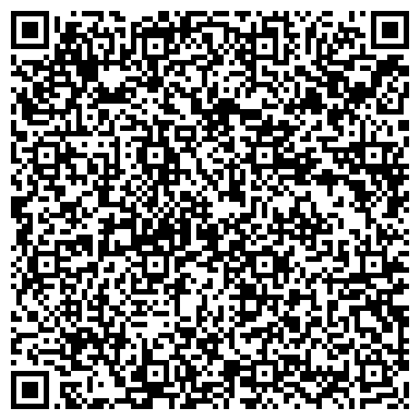 QR-код с контактной информацией организации Общество с ограниченной ответственностью ООО «АССА-ГРУПП»