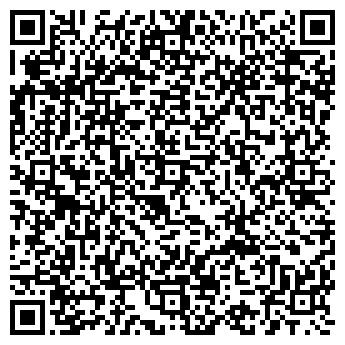"""QR-код с контактной информацией организации """"Metal-dnepr"""""""