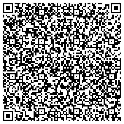 QR-код с контактной информацией организации Субъект предпринимательской деятельности Cимметрия (стенды, акриловые изделия, печать на холсте)