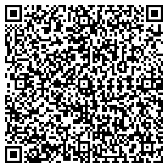 QR-код с контактной информацией организации Ардокс, ЧПТУП