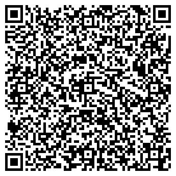 QR-код с контактной информацией организации Три Окна, ООО