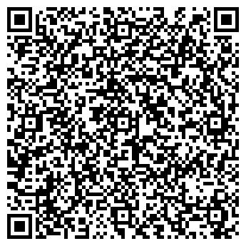 QR-код с контактной информацией организации Люди и Цифры, ЧТУП