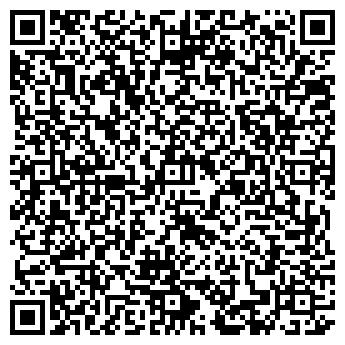 """QR-код с контактной информацией организации ЧП """"Конвейер"""""""