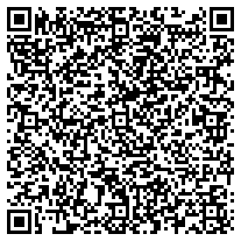 QR-код с контактной информацией организации Субъект предпринимательской деятельности Дизайнстудия