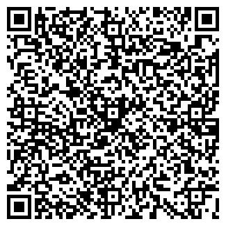QR-код с контактной информацией организации МАРКЕР