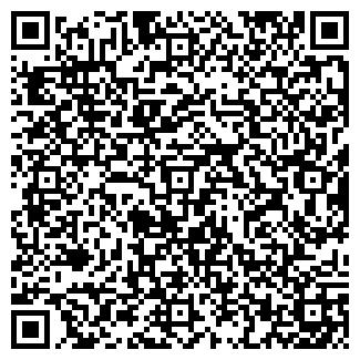 QR-код с контактной информацией организации DoctorCUT