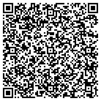 QR-код с контактной информацией организации Lazer Style