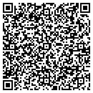 QR-код с контактной информацией организации Товариство з обмеженою відповідальністю «ТСК ФРЕЗА»