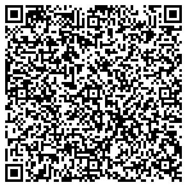 """QR-код с контактной информацией организации Общество с ограниченной ответственностью ООО """"Инсайт Продакшн"""""""
