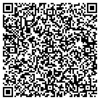 """QR-код с контактной информацией организации ОП """"Цертус"""""""