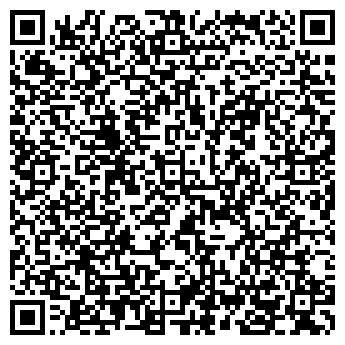 """QR-код с контактной информацией организации ЧП """"Порезать-Ком"""""""
