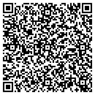 QR-код с контактной информацией организации Белт