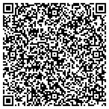 QR-код с контактной информацией организации Частное предприятие ART STEEL MARKETING & MEDIA