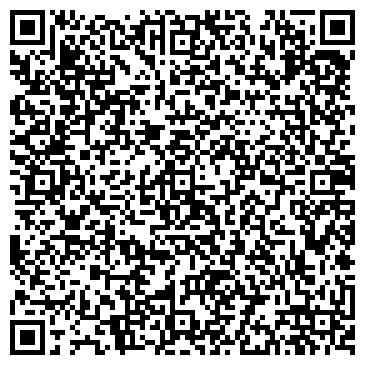 QR-код с контактной информацией организации Частное предприятие АНГАРА ЧП