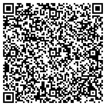"""QR-код с контактной информацией организации ПТ """"Артекс"""""""