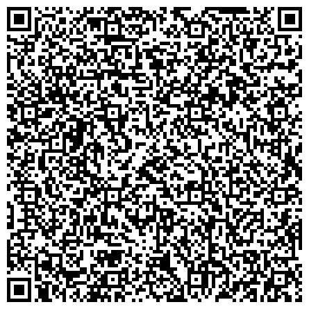 QR-код с контактной информацией организации ООО «АМБОКС» (производство и реализация изделий из пластмасс)