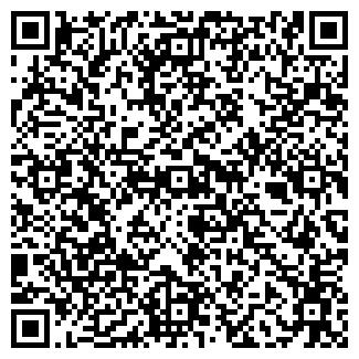 QR-код с контактной информацией организации Частное предприятие Certus