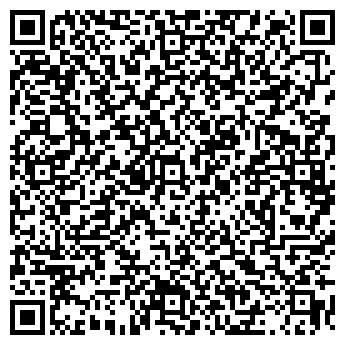 QR-код с контактной информацией организации ООО «ПОЛИФАЙЛ»