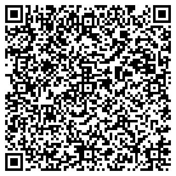 """QR-код с контактной информацией организации Общество с ограниченной ответственностью ООО """"ЛАЗЕР"""""""