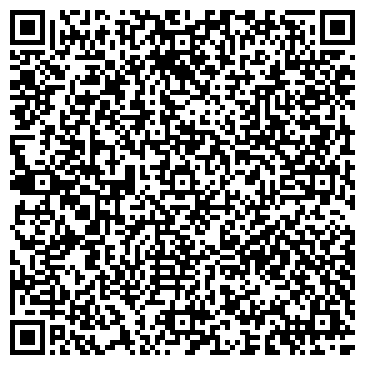 QR-код с контактной информацией организации ООО Северная Торговая Компания
