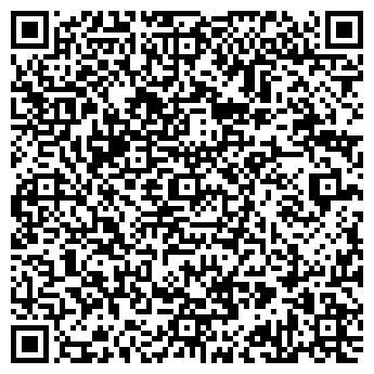 QR-код с контактной информацией организации ЧП «Відновлення», Частное предприятие