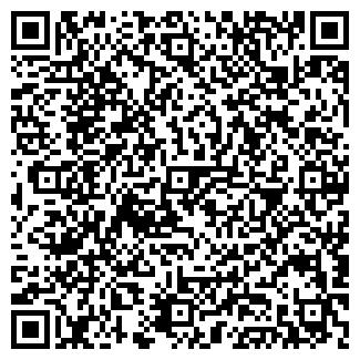 QR-код с контактной информацией организации stampshop
