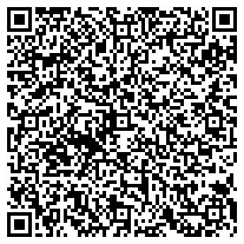 QR-код с контактной информацией организации Частное предприятие ЧП Кроль С.