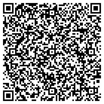 """QR-код с контактной информацией организации ООО""""АМПЕР"""""""