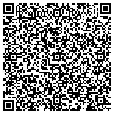 QR-код с контактной информацией организации ФЛ-П Калиновский С. В.