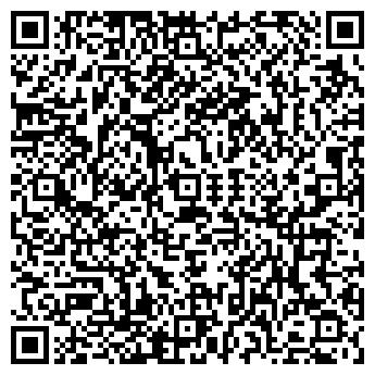 QR-код с контактной информацией организации Общество с ограниченной ответственностью КРОКУС, ООО